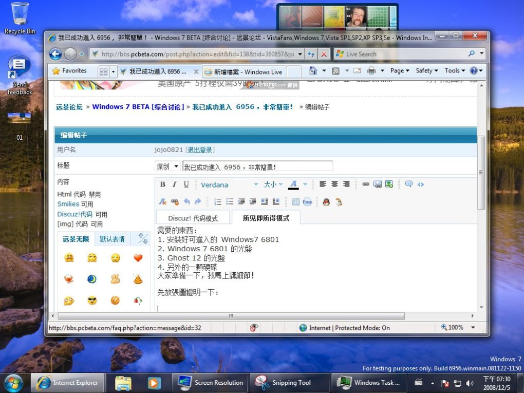 02 - windows 7 build 6956 leaked by an attendee at winhec china