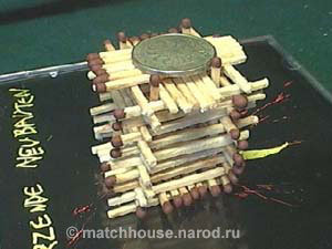 11 - house made from matches