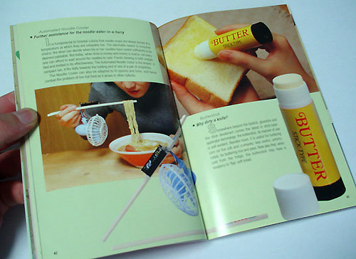 12 - stupid japan people's inventions