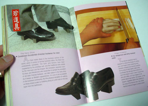 16 - stupid japan people's inventions