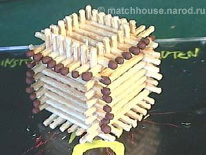 17 - house made from matches