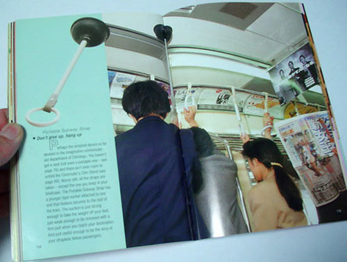 18 - stupid japan people's inventions