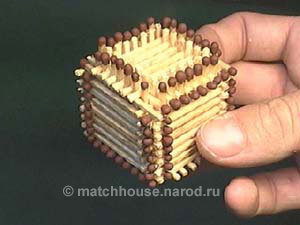 20 - house made from matches