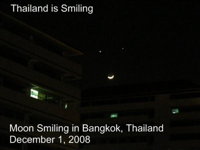 moon smiling thailand