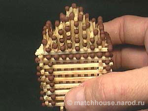 22 - house made from matches