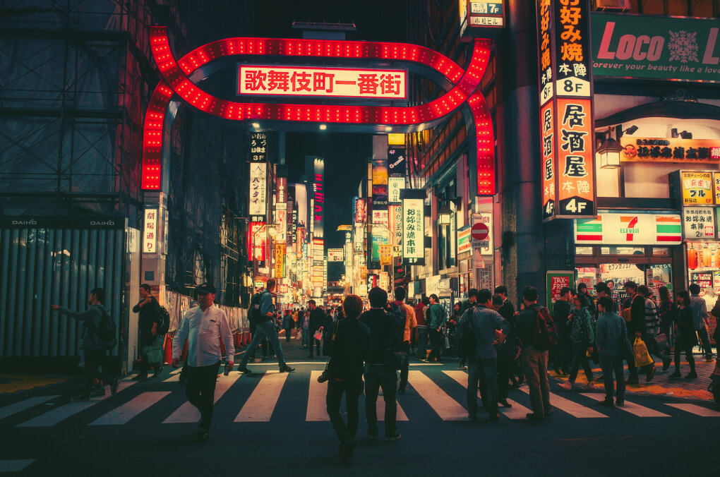 22084568658 1a54a11dd6 k - amazing pictures of tokyo at night