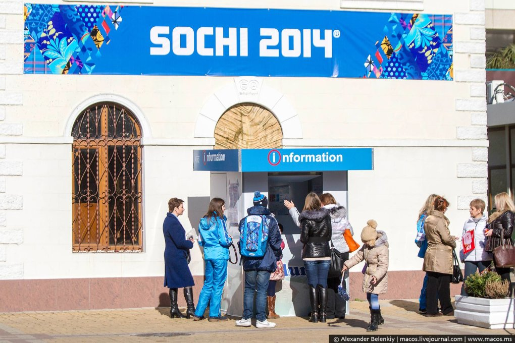26 - only in russia. this is how well they are prepared for sochi 2014 olympics!
