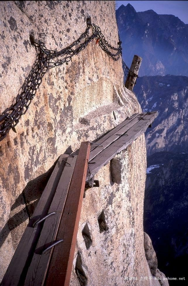 2 chain - mount hua tea house - would risk your life for a cup of tea?