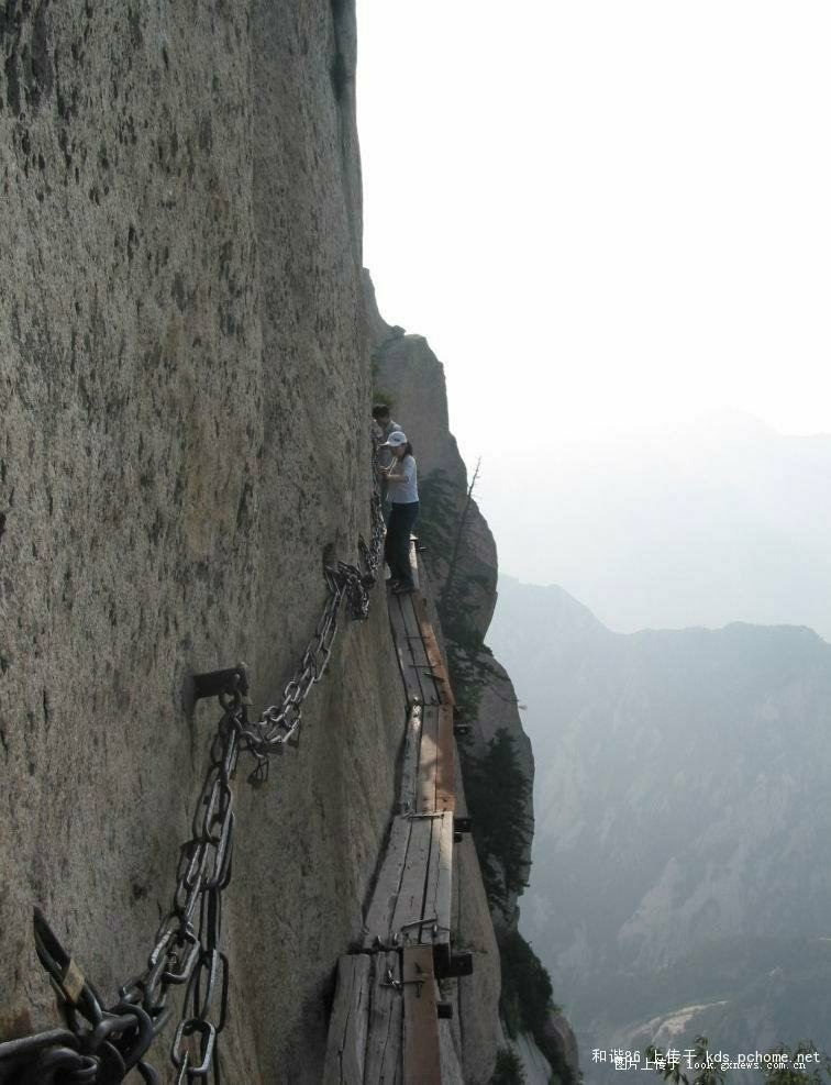 3 railing - mount hua tea house - would risk your life for a cup of tea?