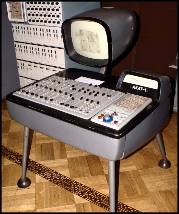 4176601198 1072c659c9 o - retro delight: gallery of early computers