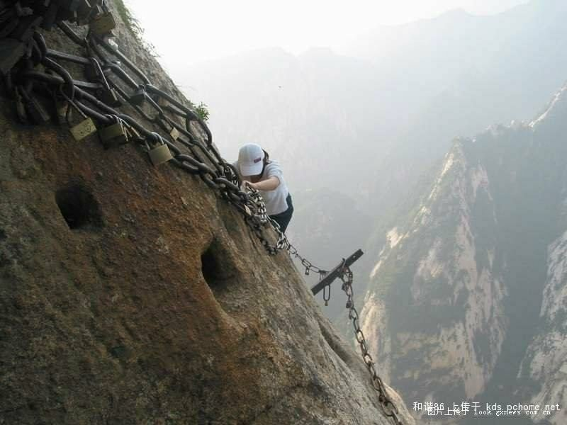 7 holes - mount hua tea house - would risk your life for a cup of tea?