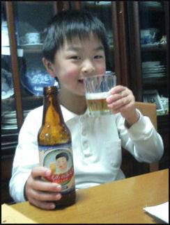 awppcjt - japanese beer for kids. (it's real)