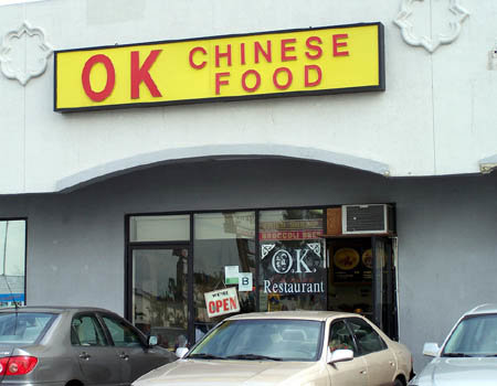 ok - funny store names/signs
