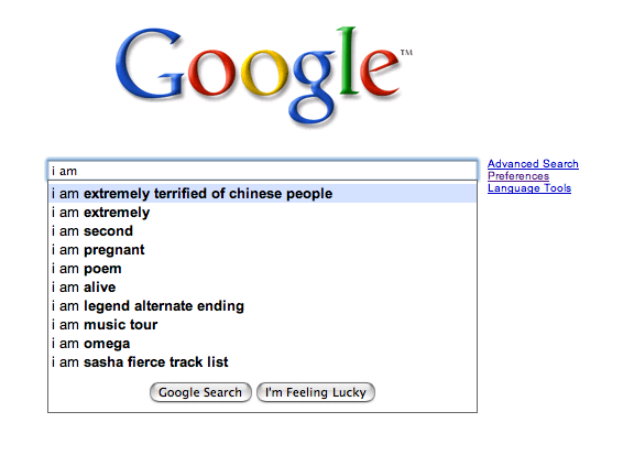 picture 23 - best ever google search suggestions