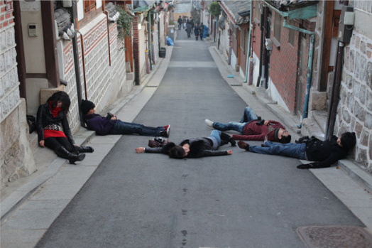 picture 4 - lying down game