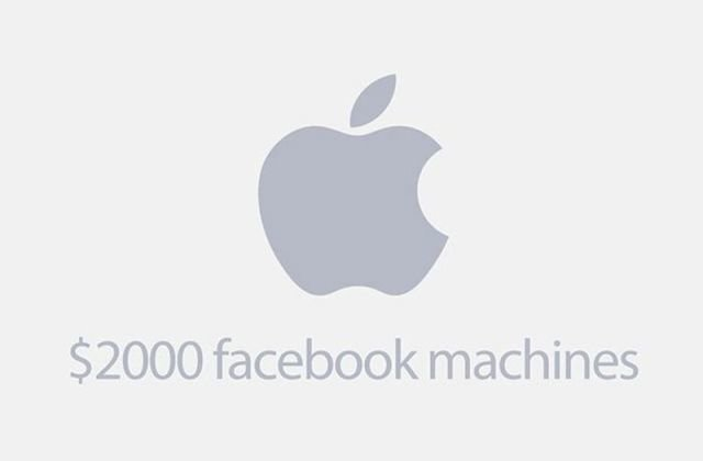apple - if company logos would tell us truth