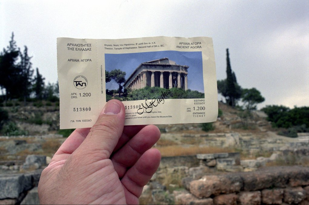 athens - are souvenirs out of sight?