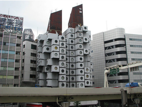 buildingsarc48 - most strange and unusual buildings around the world