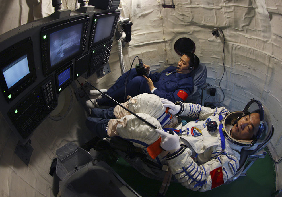 cp5oukz - china's manned space program