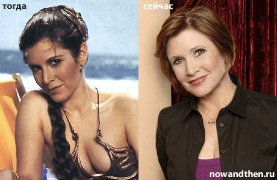 carrie fisher young