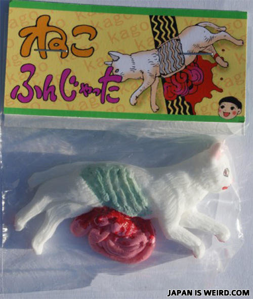 cattoys - those wacky japanese ...