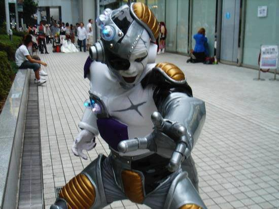 dbz cosplay frieza