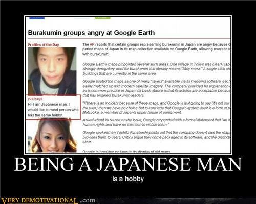 demotivational posters being japanese man