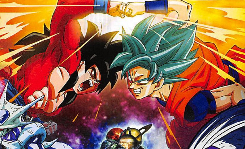 dragon ball heroes movie