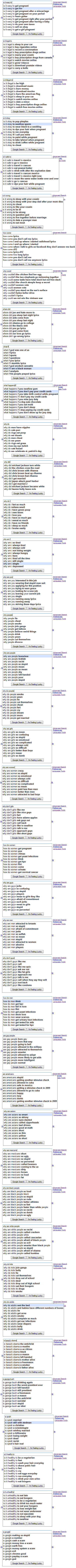 funny google suggest