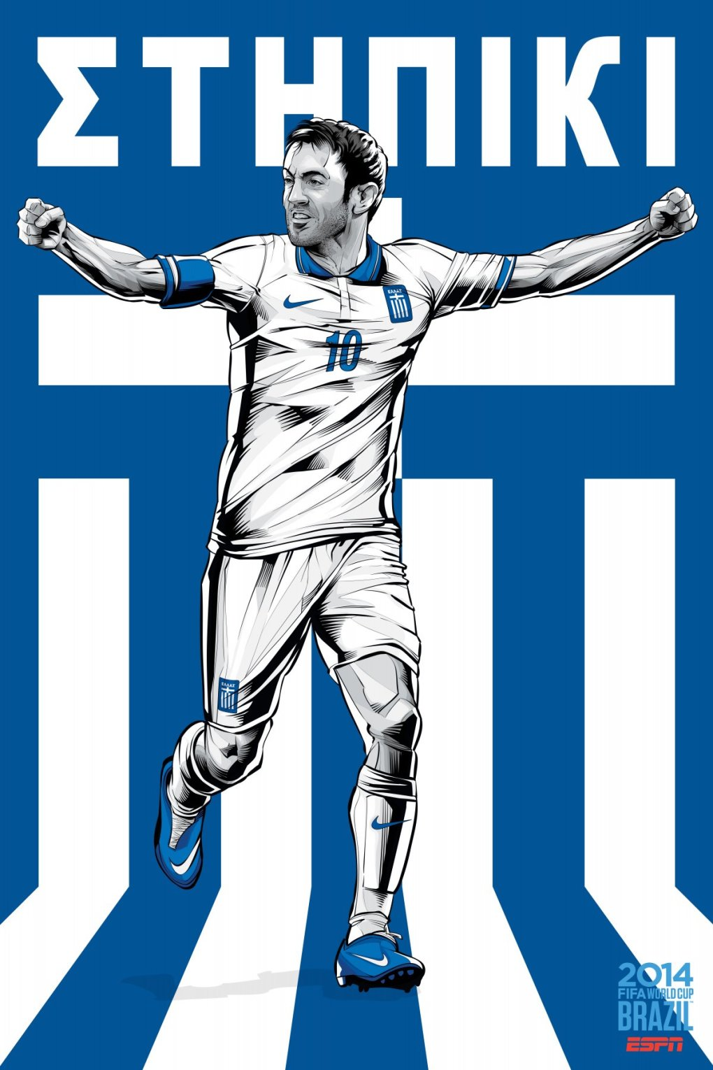greece - world cup 2014 team posters