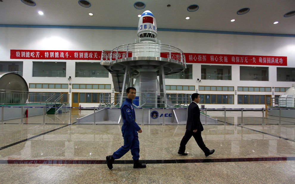 iofv8bs - china's manned space program