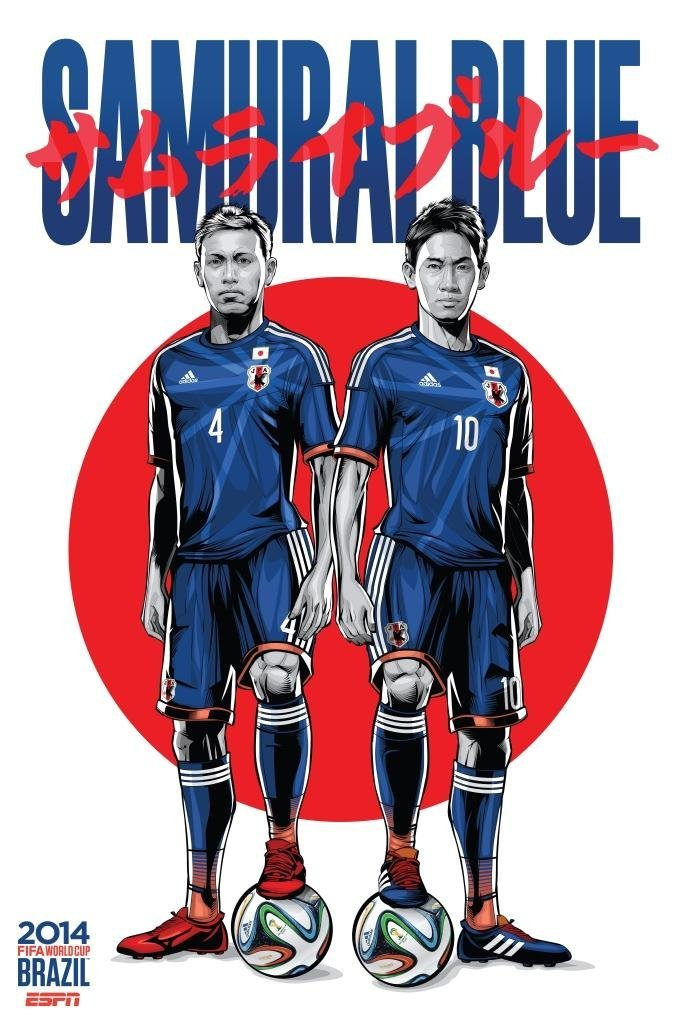 japan - world cup 2014 team posters