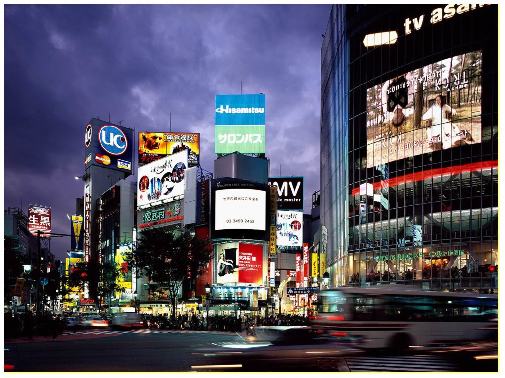 japan 1 - top five places in the world you want to go