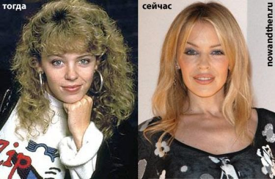 kylie minogue young