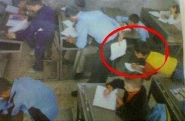 level master cheat during exams