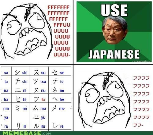 memes high expectations asian rage
