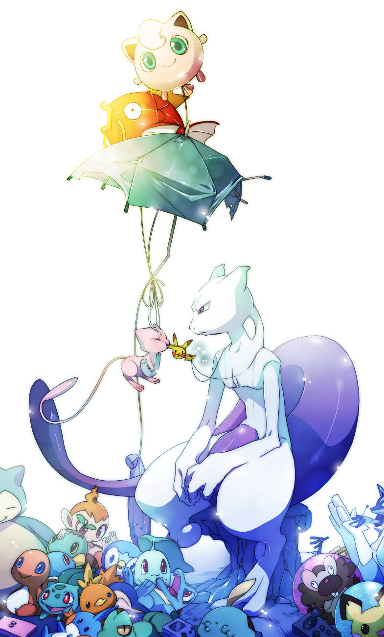 mewtwo tranquility