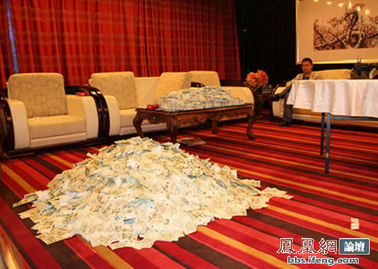 money - chinese businessman pays a restaurant bill like a boss.