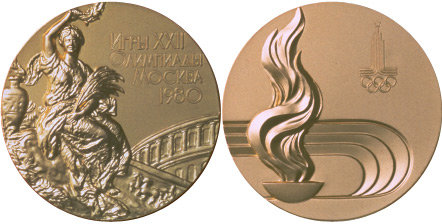 olympic gold medals from