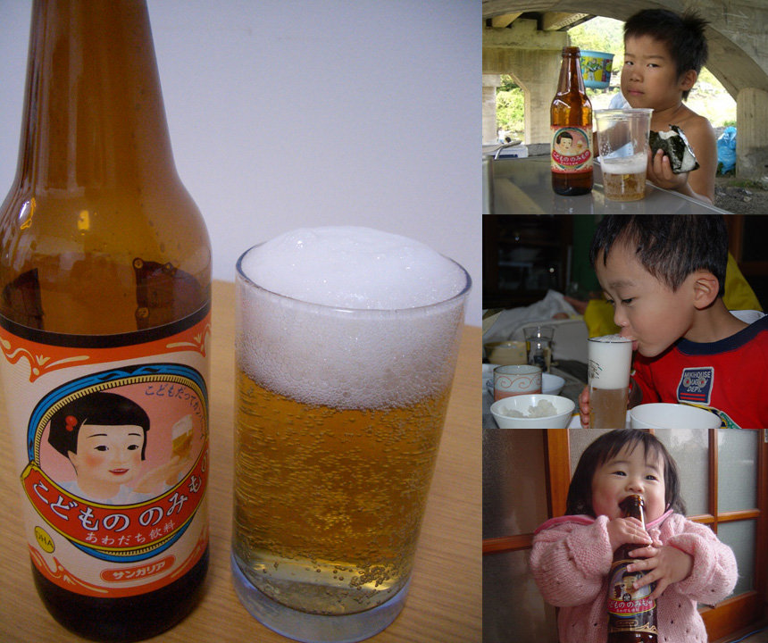 onvpskj - japanese beer for kids. (it's real)