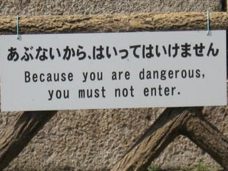 outrageous signs10 - craizy signs