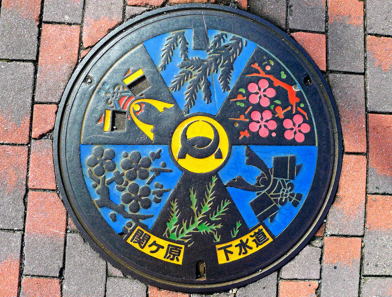 pgq0d7g - the beauty of japan's artistic manhole covers