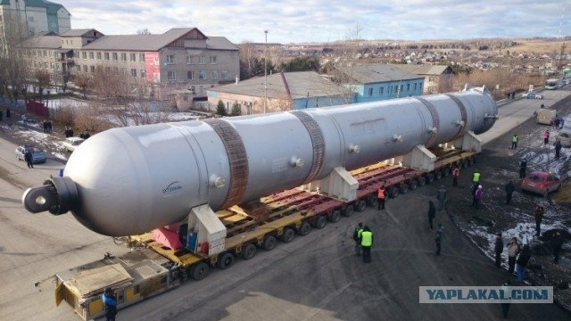 reactor delivery