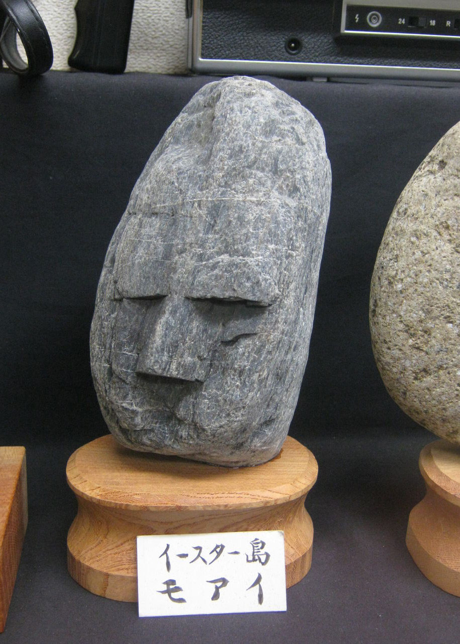 rockface 6 - rocks that look like faces