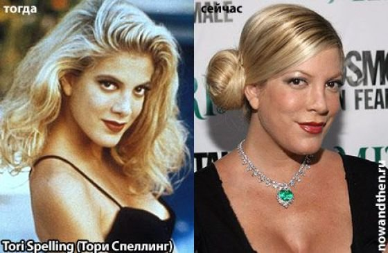 tori spelling young