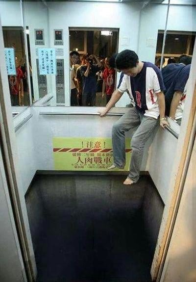 xfloormissing - no! these are the best elevators ever!