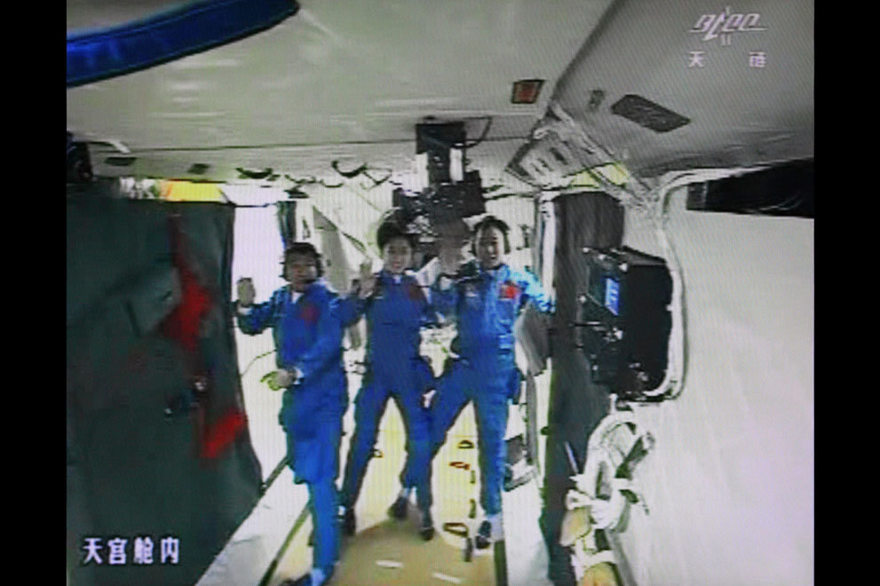 y5fl3tl - china's manned space program